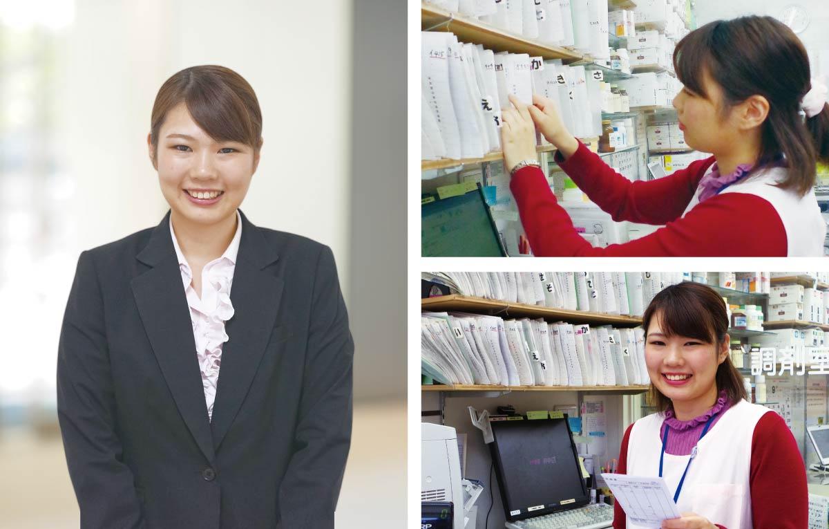 卒業生勤務先:調剤薬局事務