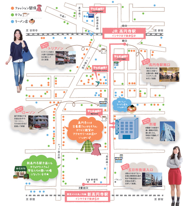 「高円寺駅」周辺マップ