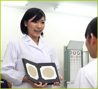 視能訓練士学科ブログ